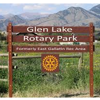 East Gallatin Recreation Area