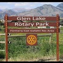 East Gallatin Recreation Area