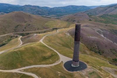 Anaconda Smelter Stack Montana (fwp.mt.gov)