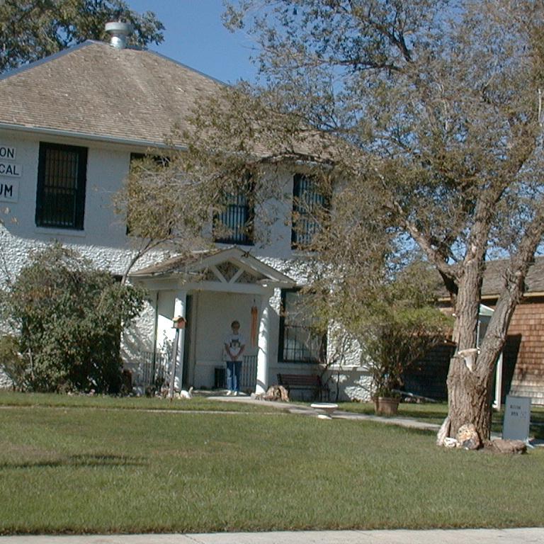 O'Fallon Historical Museum
